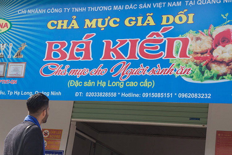 Cơ sở chả mực Bá Kiến tại Hạ Long