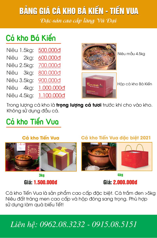 Bảng giá chuẩn cá kho Làng Vũ Đại thương hiệu Bá Kiến - Tiến Vua